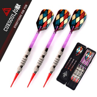 CUESOUL Q1 17grams Electronic Soft Tip Darts