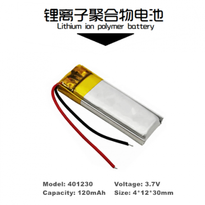401230 3.7V 120mAh Rechargeable Lithium Polymer Battery