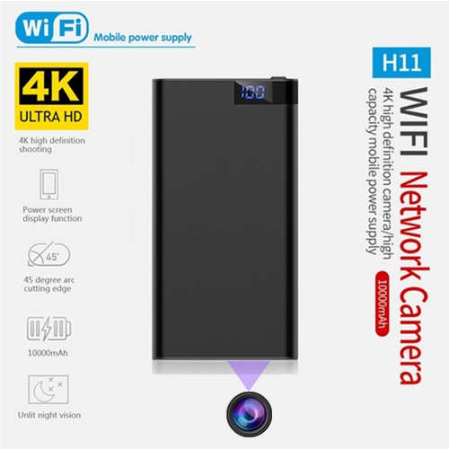 H11 Night Vision WiFi Power Bank Spy Hidden Pinhole Camera